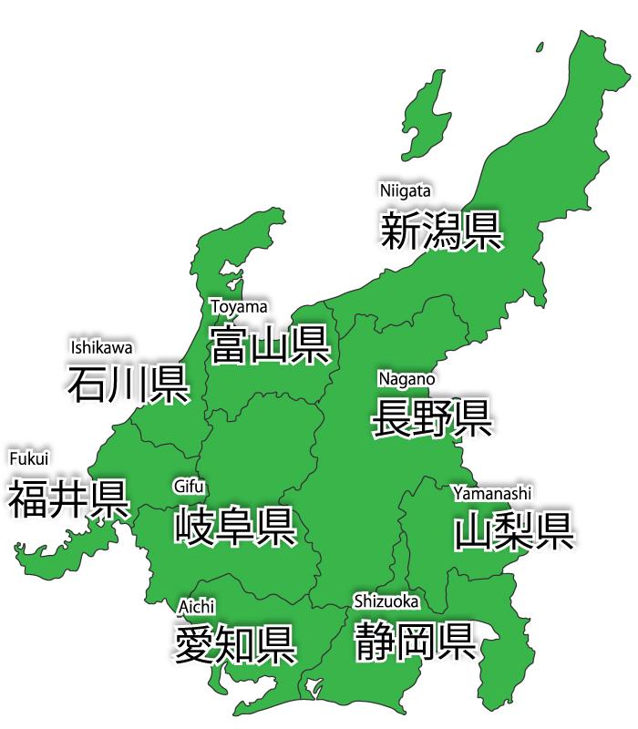中部地方各県の県名と位置を確認(中学受験の社会対策)