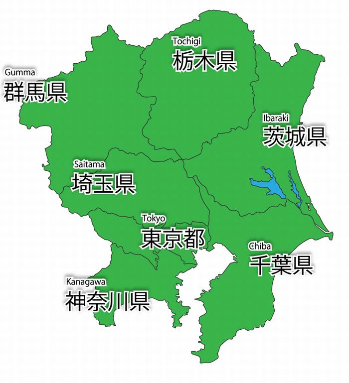 関東地方各県の県名と位置を確認(中学受験の社会対策)